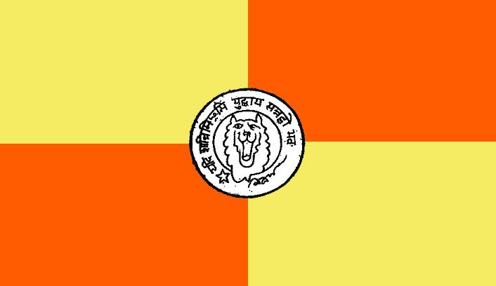 Jagdishpur Flag