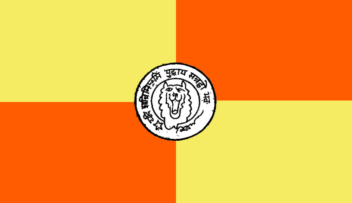 Jagdishpur (Zamindari) Logo