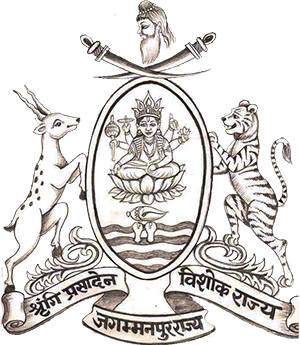 Jagmanpur Coat of Arms