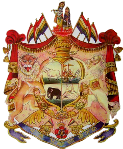 Jaipur (Princely State) Coat of Arms