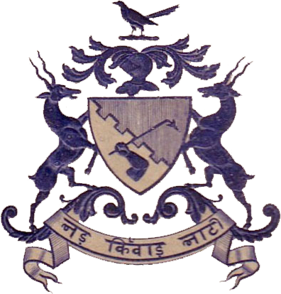 Jaisalmer Coat of Arms