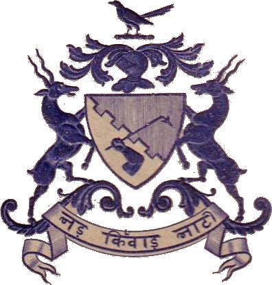 Jaisalmer (Princely State) Logo