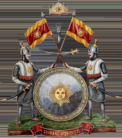 Jammu and Kashmir (Princely State) Logo