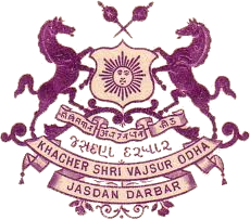 Jasdan Coat of Arms