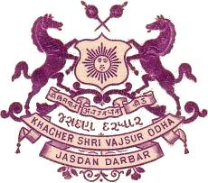 Jasdan (Princely State) Logo