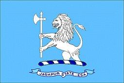 Jashpur Flag