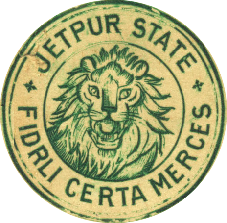 Jetpur Coat of Arms