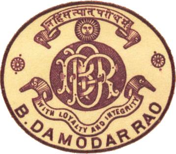 Jhabua (Princely State) Logo