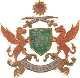 Jhalawar (Princely State) Logo