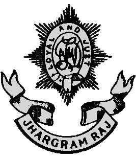 Jhargram Coat of Arms