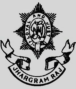 Jhargram (Zamindari) Logo