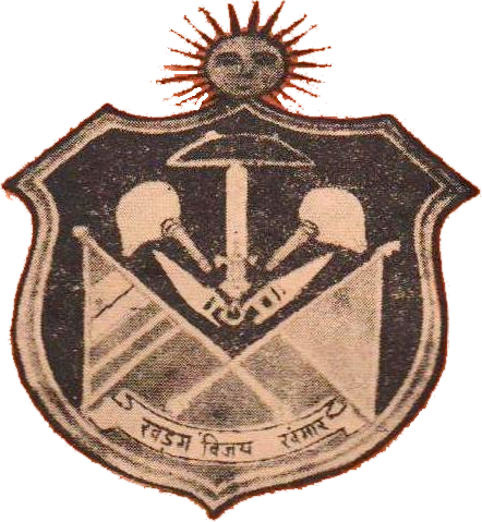 Jobner Coat of Arms