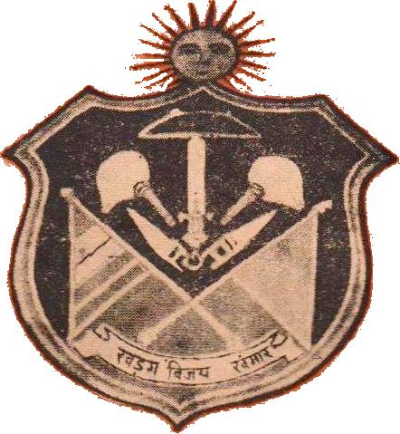 Jobner (Thikana) Logo
