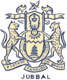 Jubbal (Princely State) Logo