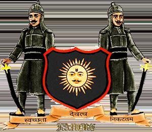 Kanore (Thikana) Logo