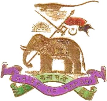 Kapshi (Jagir) Logo