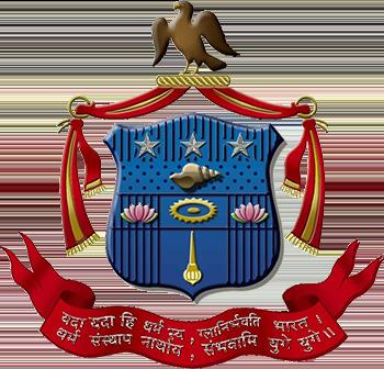 Kathiwada (Princely State) Logo