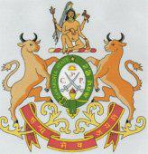 Kawardha (Princely State) Logo