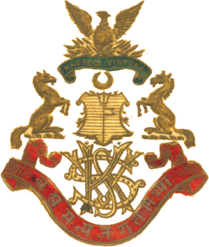 Kharedi Coat of Arms