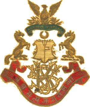 Kharedi (Princely State) Logo