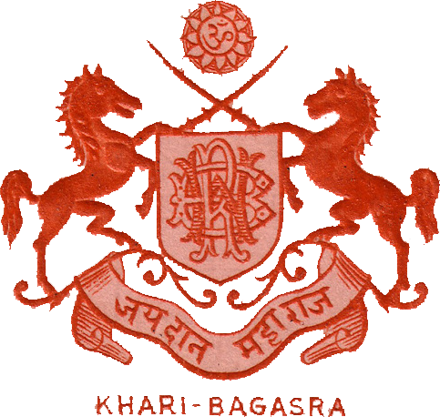 Khari-Bagasara (Princely State) Logo