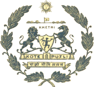 Khetri Coat of Arms