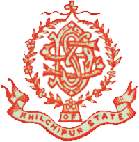 Khilchipur Coat of Arms