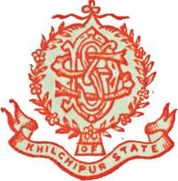 Khilchipur (Princely State) Logo