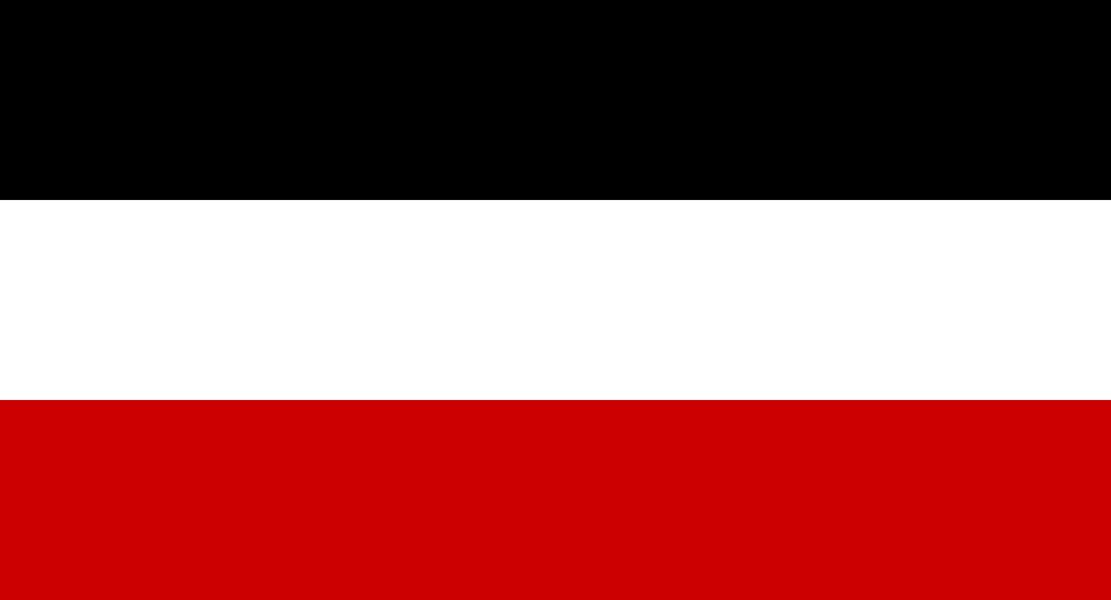 Kishangarh Flag