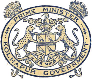 Kolhapur (Princely State) Logo
