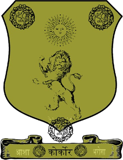 Korkor Coat of Arms