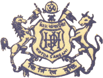 Kotda Sangani Coat of Arms