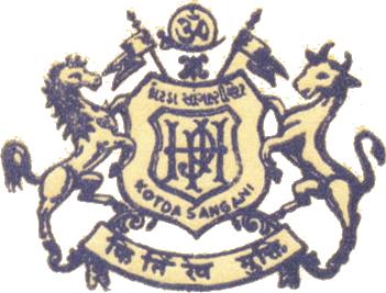 Kotda Sangani (Princely State) Logo