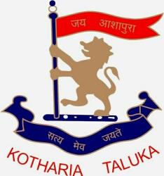 Kotharia (Taluk) Logo