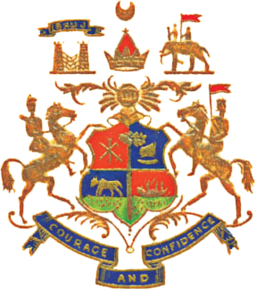 Kutch Coat of Arms
