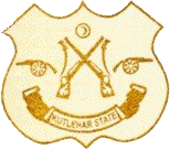 Kutlehar Coat of Arms