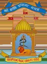 Lakhtar (Princely State) Logo