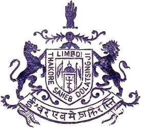 Limbdi Coat of Arms