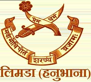 Limda (Taluk) Logo