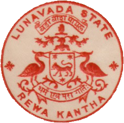 Lunawada Coat of Arms