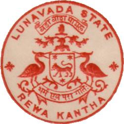 Lunawada (Princely State) Logo