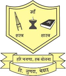 Lunda (Thikana) Logo