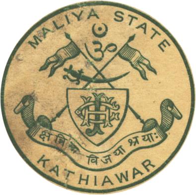 Malia (Taluk) Logo