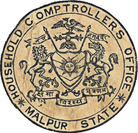 Malpur (Princely State) Logo