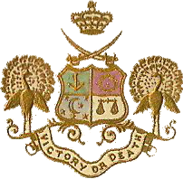 Manda Coat of Arms