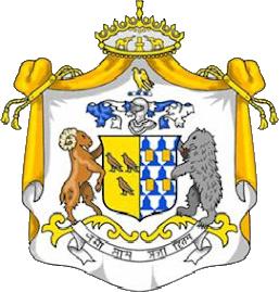 Mandi (Princely State) Logo