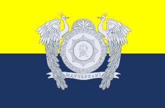 Mayurbhanj (Princely State) flag