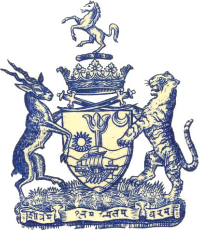 Morvi (Princely State) Logo