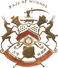 Mudhol Coat of Arms
