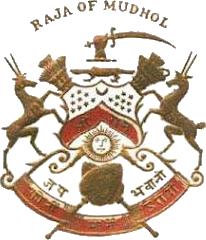Mudhol (Princely State) Logo